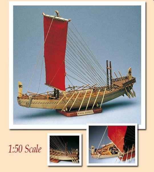 Nave egizia kit amati am1403 for Negozio con kit abitini