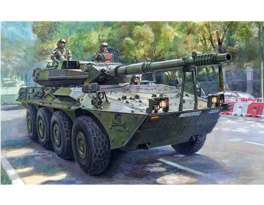 CARRO VRC 105 CENTAURO KIT 1/35